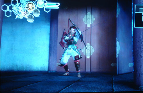 Genji Playstation 3